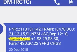Sample ETicket SMS